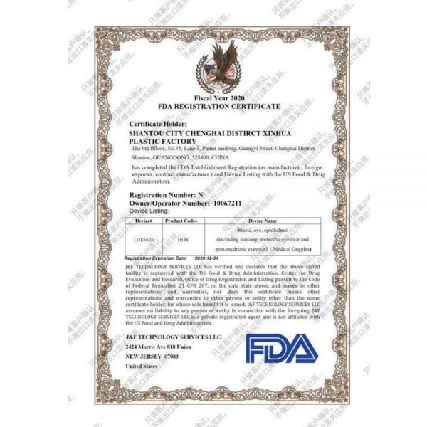 Goggles-Product-Certificate