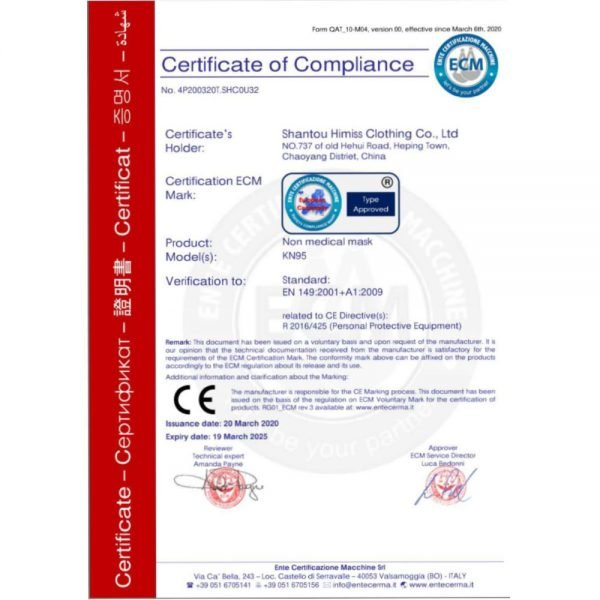 Mask-KN95-Product-Certification