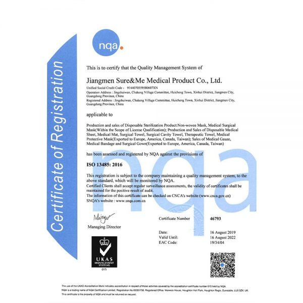 N95-Product-Registration